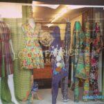 Bowral Fabric Store Loom